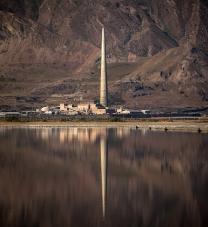 Kennecott Garfield Smelter - Highest amount of ground/water pollution in Utah